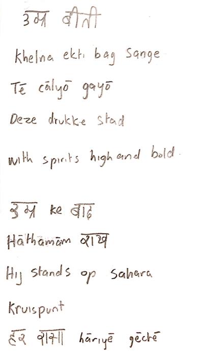 Vijf Talen In één Gedicht Universiteit Leiden