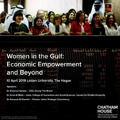 Women in the Gulf