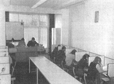 ATC language lab 1968 1969