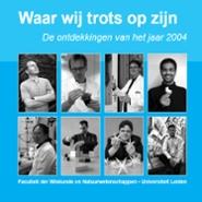 Cover Our Talents and Discoveries 2004