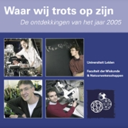 Cover Our Talents and Discoveries 2005