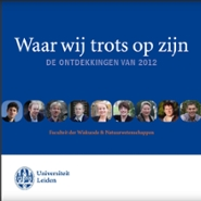 Cover Our Talents and Discoveries 2012